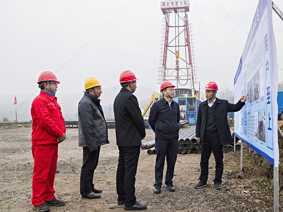 湖北省地质局局长朱厚伦一行调研我公司百里荒生态旅区地热资源潜力调查项目